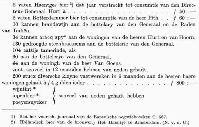 haentges-bier-1685